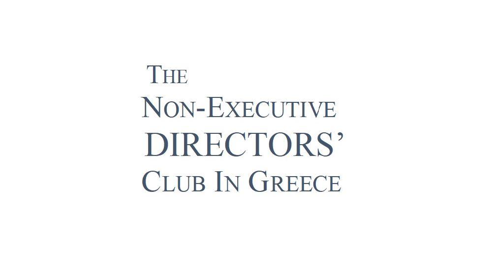 Η σύνθεση του ΔΣ του NED Club - Πρόεδρος η Λήδα Κοντογιάννη