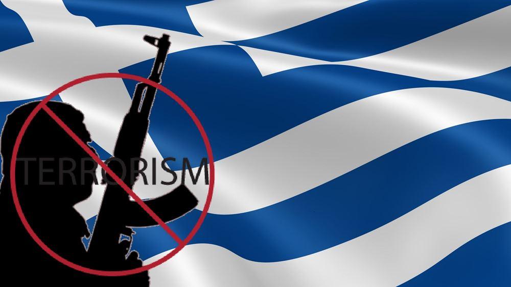 GLOBSEC: Η Ελλάδα μια από τις χώρες της ΕΕ με τις περισσότερες συλλήψεις για τρομοκρατία