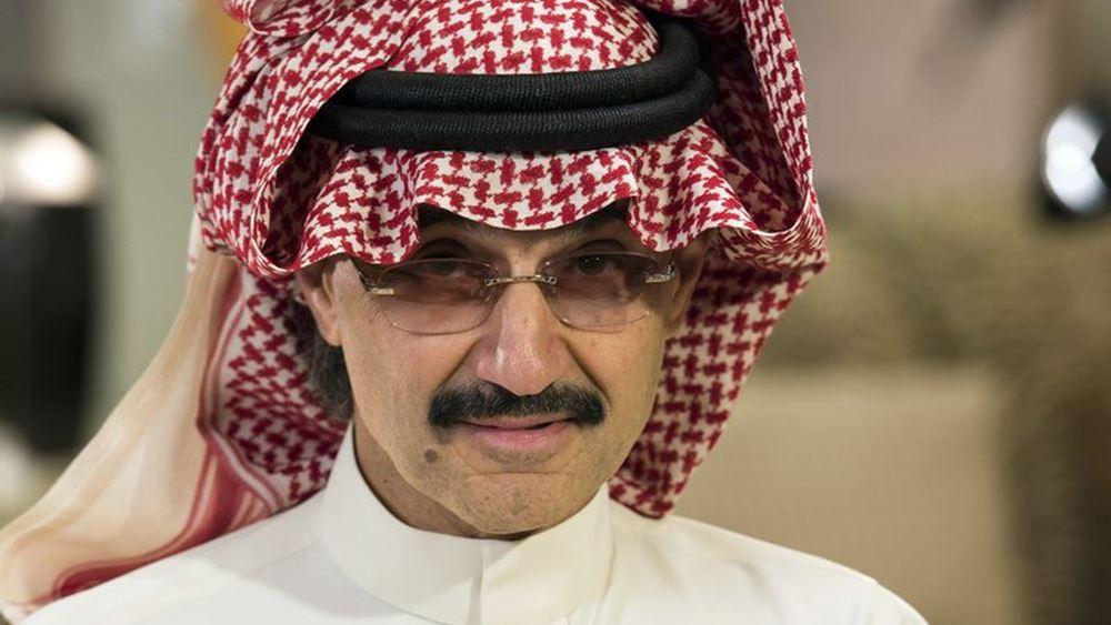 Σαουδική Αραβία: Ένας αδελφός του πρίγκιπα Αλ Ουάλιντ μπιν Ταλάλ αφέθηκε ελεύθερος