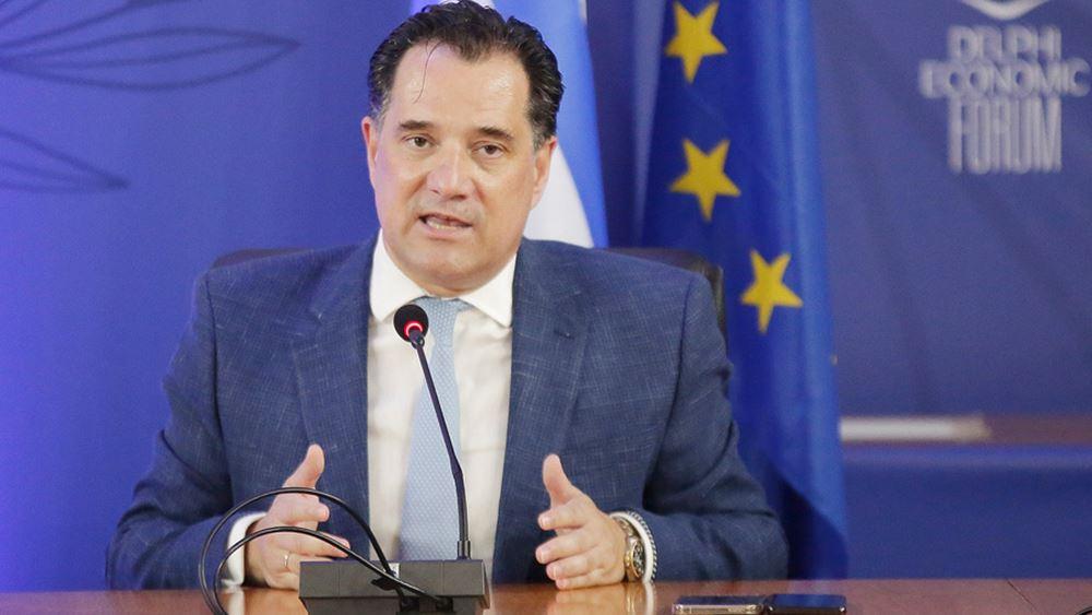 Άδ. Γεωργιάδης: Είμαστε υπέρ των επενδύσεων