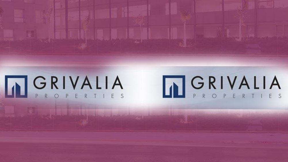 Grivalia: Πώληση τριών ορόφων με γραφεία εντός του συγκροτήματος Λουζιτάνια