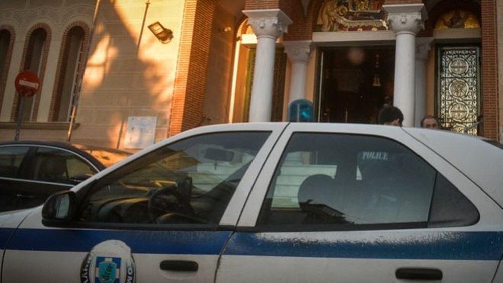 ΕΛ.ΑΣ: Σύλληψη 13 ατόμων για τα επεισόδια  έξω από τον Ιερό Ναό του Αγίου Νικολάου στον Κορυδαλλό