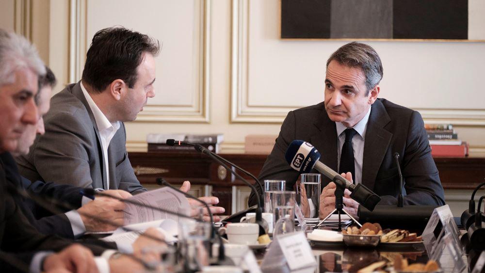 Τι συζητήθηκε στη σύσκεψη Μητσοτάκη-ΚΕΔΕ