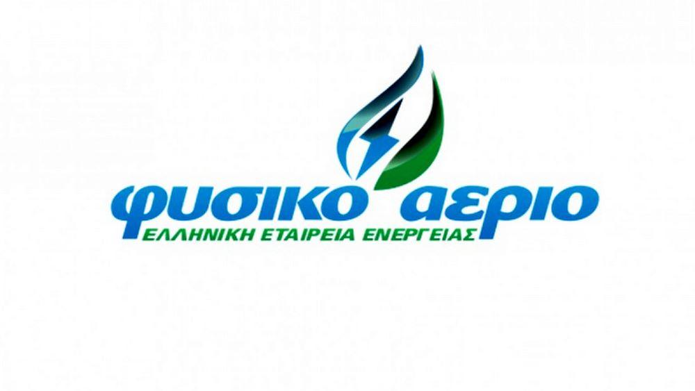 To Φυσικό Αέριο ΑΕΕ στο 4ο Συνέδριο Ηλεκτροκίνησης