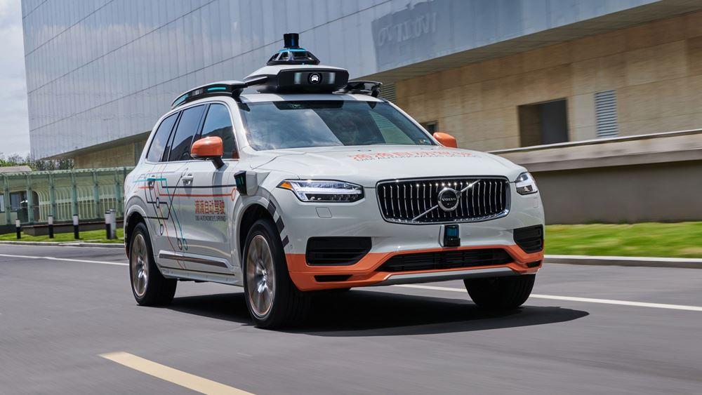 Συνεργασία Volvo και DiDi στην αυτόνομη οδήγηση
