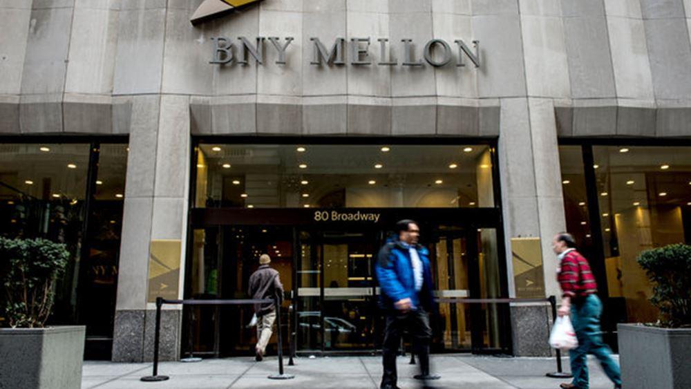 Bank of New York Mellon: Καλύτερα των προσδοκιών τα κέρδη στο τρίμηνο