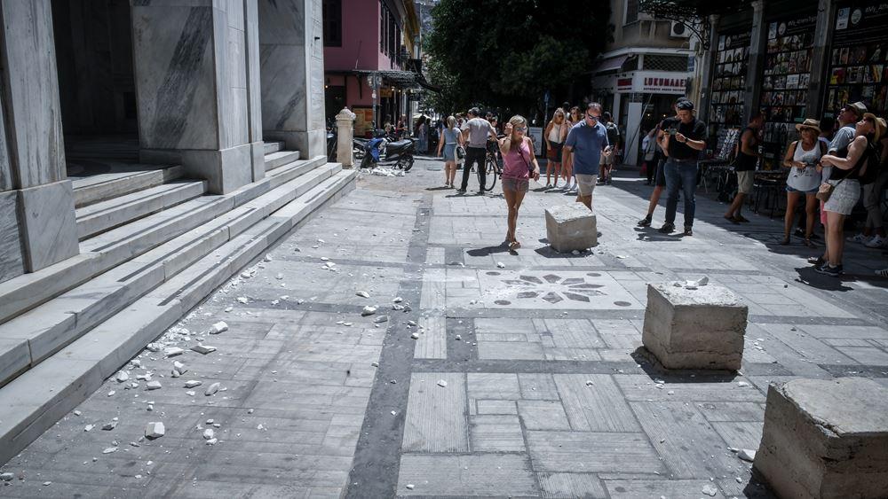 Τα διεθνή ΜΜΕ για τον σεισμό στην Αθήνα