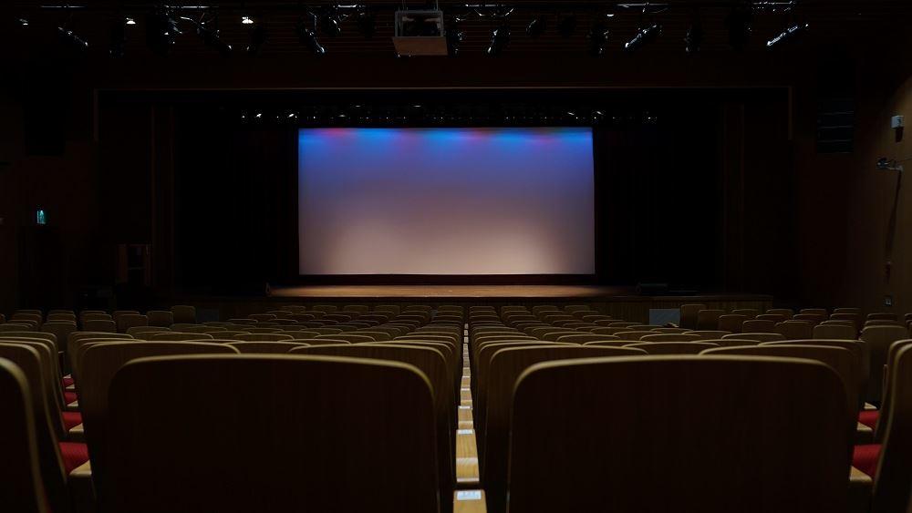 Επενδυτικό κάλεσμα για κινηματογραφικές παραγωγές στην Ελλάδα