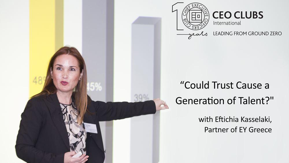 Το έλλειμμα εμπιστοσύνης στις σύγχρονες επιχειρήσεις στο επίκεντρο εκδήλωσης του CEO Clubs Greece