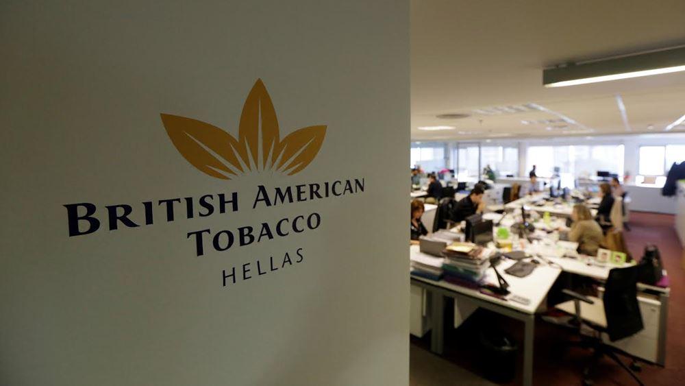 British American Tobacco: Υποβάθμισε τις εκτιμήσεις για τα έσοδα στο σύνολο της χρήσης