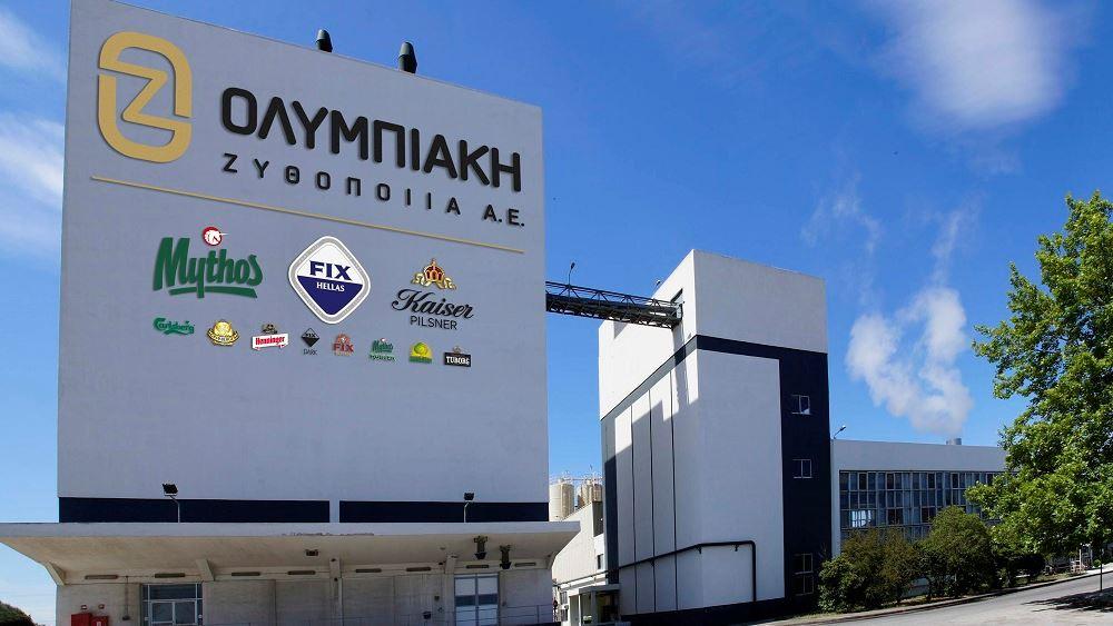 Ολυμπιακή Ζυθοποιία: Επεκτείνει το επενδυτικό της πλάνο στα €48 εκατ.