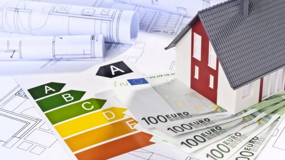 Υπεγράφη η ΚΥΑ για την έκπτωση φόρου για δαπάνες αναβάθμισης κτιρίων