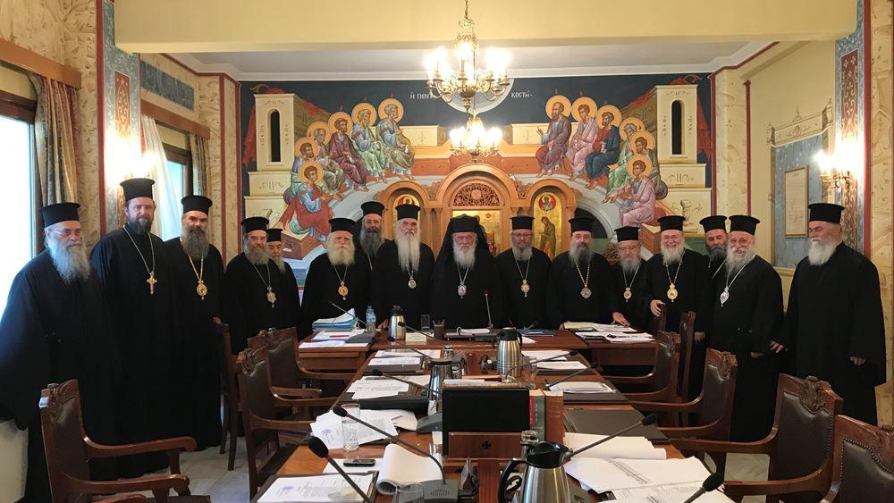Η Εκκλησία της Ελλάδος ζητά την αποκατάσταση του Μνημείου της Αγίας Σοφίας και την απόδοσή του στην ορθή χρήση του