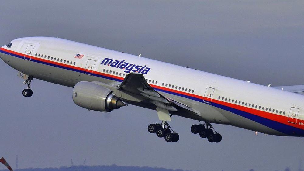 Οι ολλανδικές Αρχές κατηγορούν 3 Ρώσους για την κατάρριψη του αεροσκάφους των Malaysia Airlines
