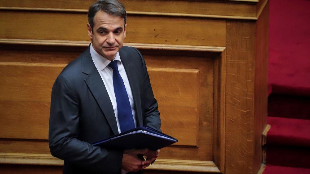 """Μητσοτάκης προς Τσίπρα: """"Ανταλλάξατε το Σκοπιανό με τις μειώσεις των συντάξεων"""""""
