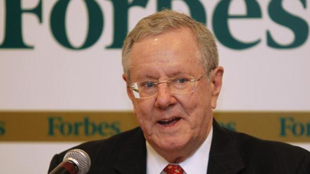 Εννέα προβλέψεις του Steve Forbes για τη δεκαετία του 2020