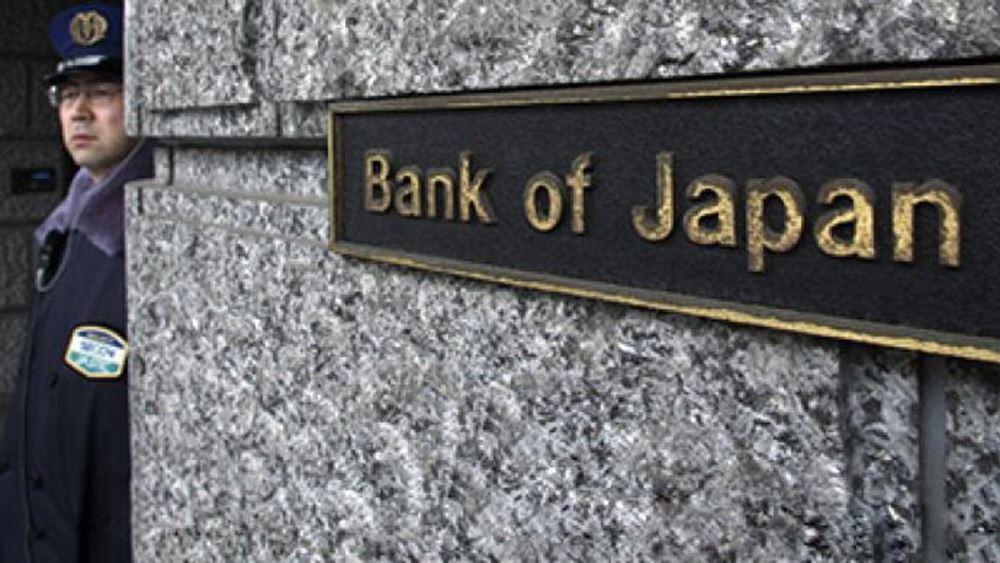 BoJ: Υποβάθμισε τις εκτιμήσεις για τις περιφέρειες της Ιαπωνίας