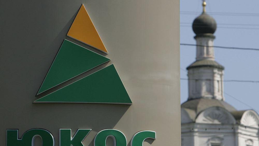 Ρωσία: Οι μέτοχοι της πετρελαϊκής Yukos κατάσχεσαν τα περιουσιακά στοιχεία των εταιρειών βότκας Stolichnaya και Moskovskaya