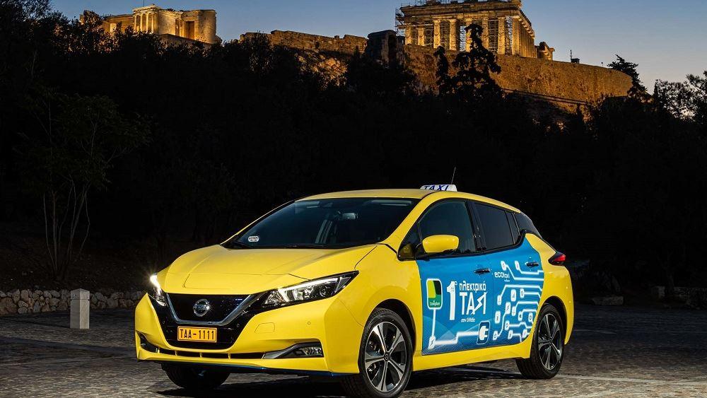 Το πρώτο ηλεκτρικό taxi στην Ελλάδα είναι γεγονός