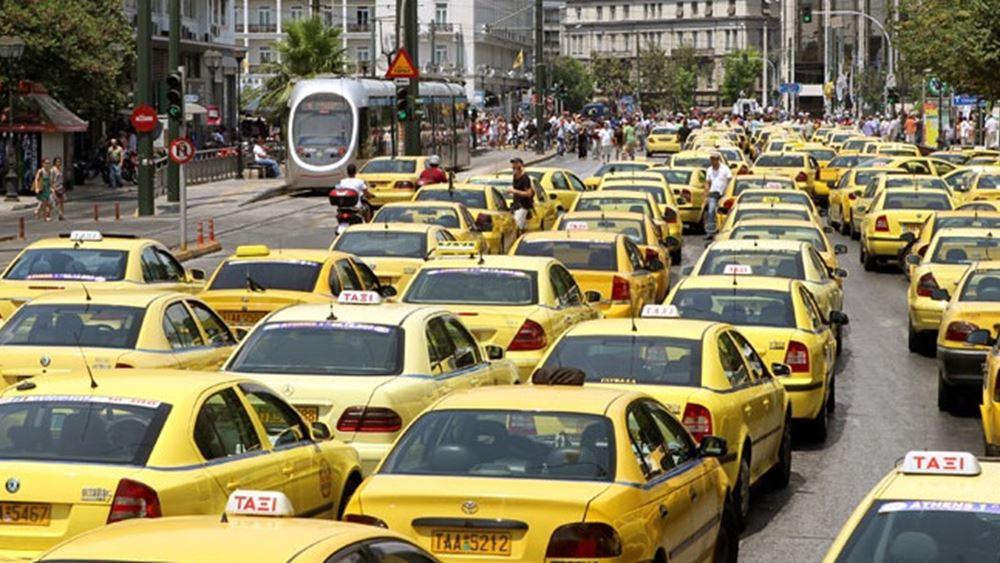 Μείωση κομίστρου διαδρομών αεροδρομίων με Ταξί σε Αττική, Θεσσαλονίκη, Καβάλα