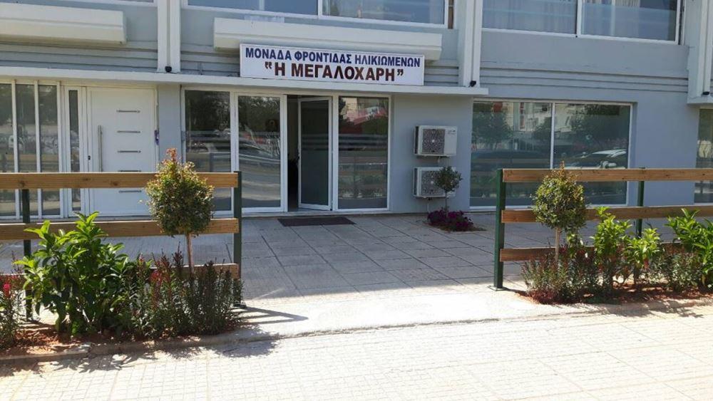 Δέκα κρούσματα κορονοϊού σε γηροκομείο στη Γλυφάδα