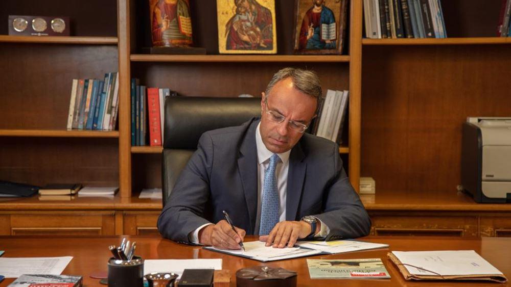 Σταϊκούρας: Έρχεται δεύτερο σχήμα μείωσης των NPLs το 2020 μετά τον Ηρακλή