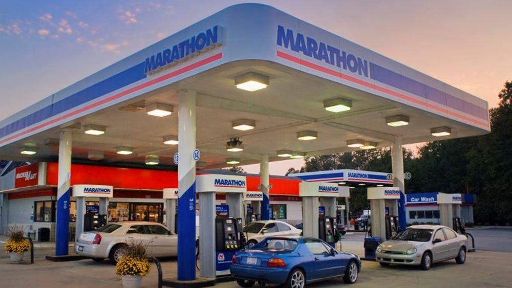Marathon Petroleum: Καλύτερα των εκτιμήσεων τα κέρδη, χαμηλότερα τα έσοδα