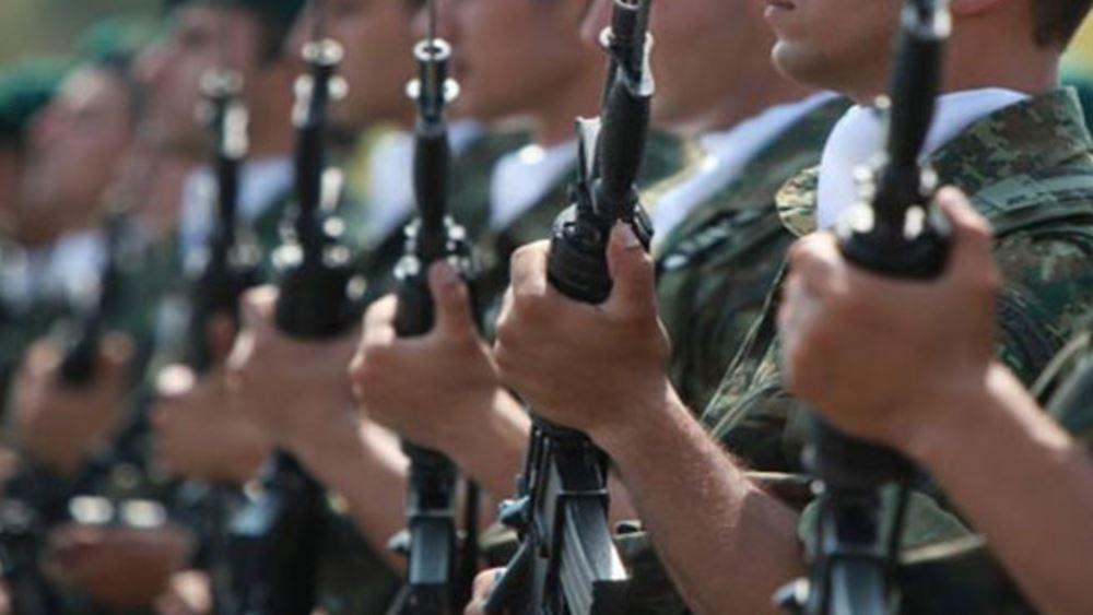 Εγκρίθηκε η εισαγωγή 516 επιπλέον σπουδαστών στις στρατιωτικές σχολές και η πρόσληψη 2.600 οπλιτών το 2021