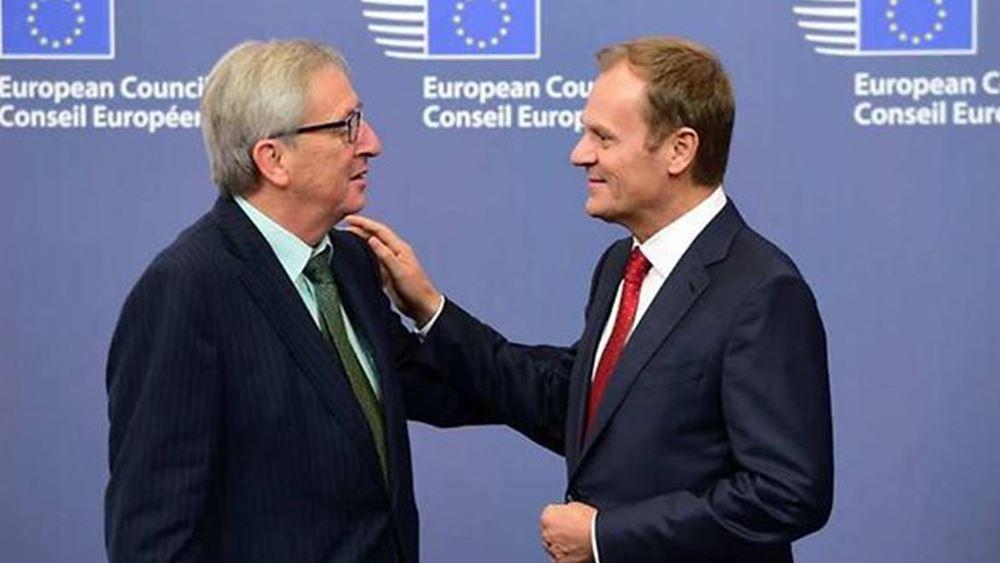Γιούνκερ: Το Brexit ήταν χάσιμο χρόνου και ενέργειας