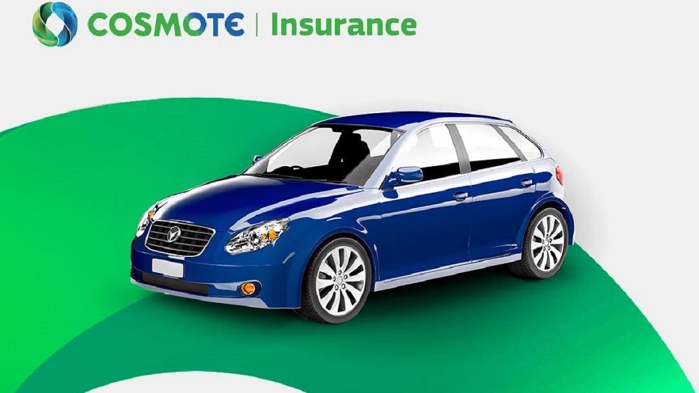 COSMOTE Insurance_Ασφάλιση Οχήματος