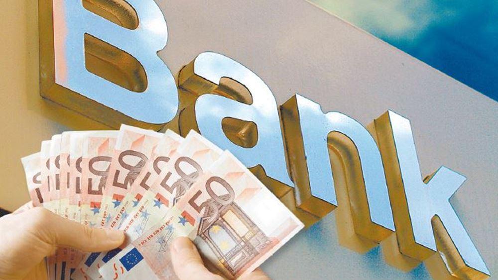 """Στα """"χέρια"""" των εταιριών διαχείρισης κόκκινα δάνεια 60 δισ. ευρώ"""