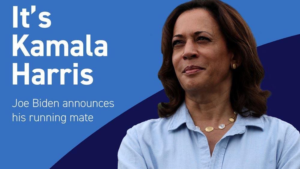 ΗΠΑ: Η αντιπρόεδρος Κάμαλα Χάρις όρκισε τρία μέλη της Γερουσίας που ανήκουν στους Δημοκρατικούς