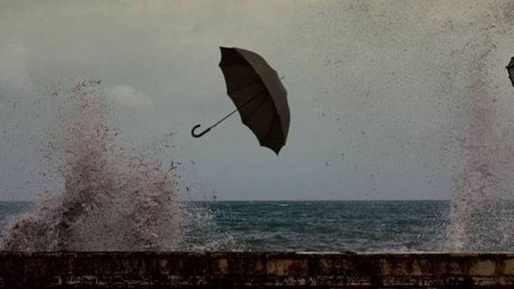 Ισχυρές βροχές και θυελλώδεις άνεμοι μέχρι το απόγευμα της Πέμπτης