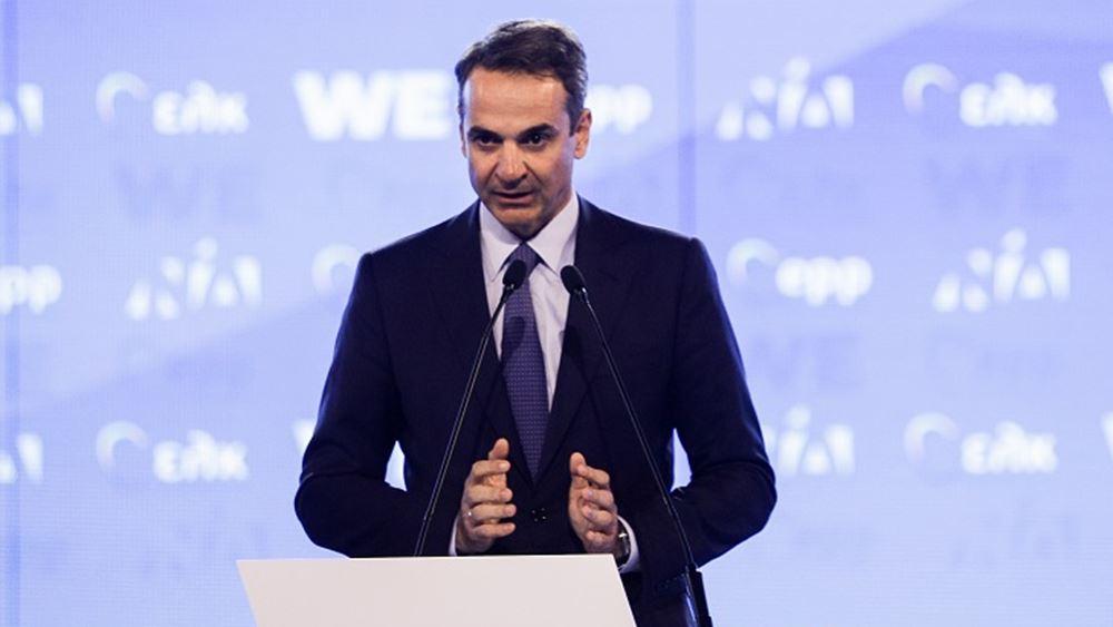 Κ. Μητσοτάκης: Δίνω τεράστια σημασία στον ρόλο των Περιφερειών για την επόμενη ημέρα της χώρας