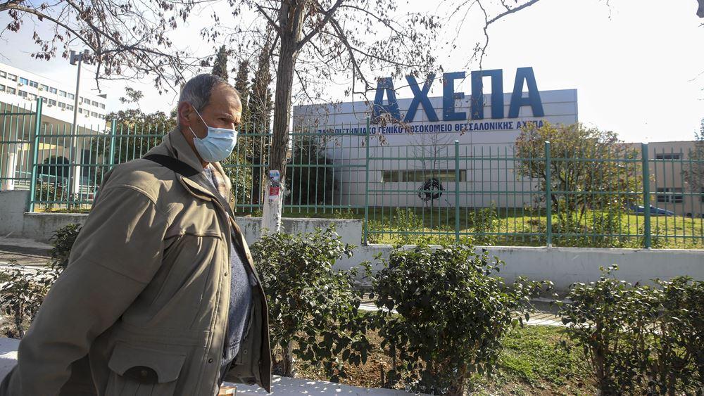 Υπ. Υγείας: Πολλά ύποπτα κρούσματα ήρθαν από Ιταλία - Εντοπίστηκαν όσοι ήρθαν σε επαφή με την 38χρονη
