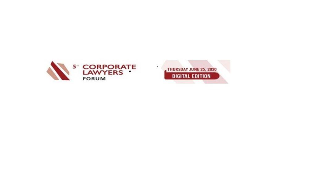 Το νομικό και κανονιστικό περιβάλλον στις επιχειρήσεις μετά την Covid-19 εποχή στο 5th Corporate Lawyers Forum