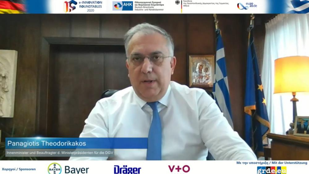 Ελληνογερμανικό Επιμελητήριο:Καλές πρακτικές συλλογής, διαλογής και αξιοποίησης απορριμμάτων