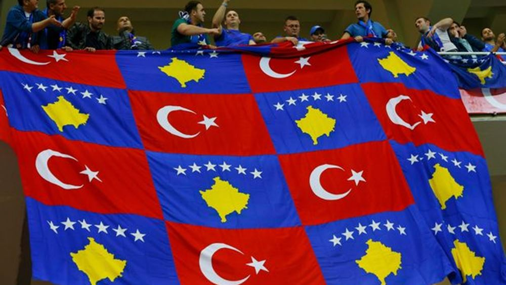 Μετά την Αλβανία, η Τουρκία στέλνει και στο Κόσοβο στολές και εξοπλισμό