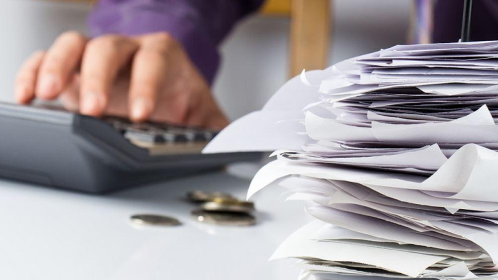 Πώς θα πληρωθεί φέτος ο φόρος εισοδήματος