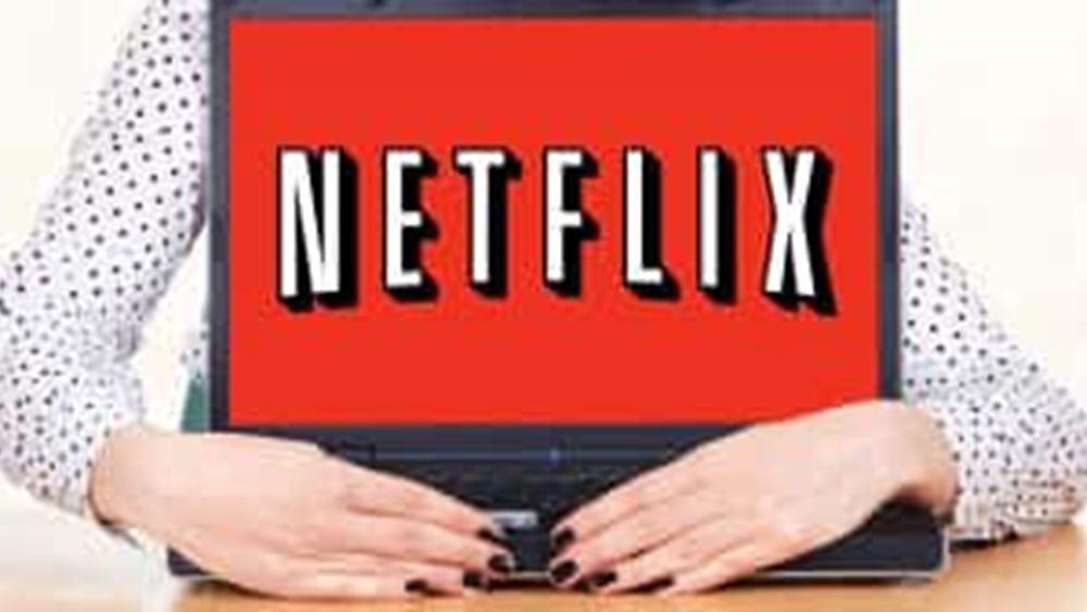 Netflix: Καλύτερα των εκτιμήσεων τα αποτελέσματα δ' τριμήνου
