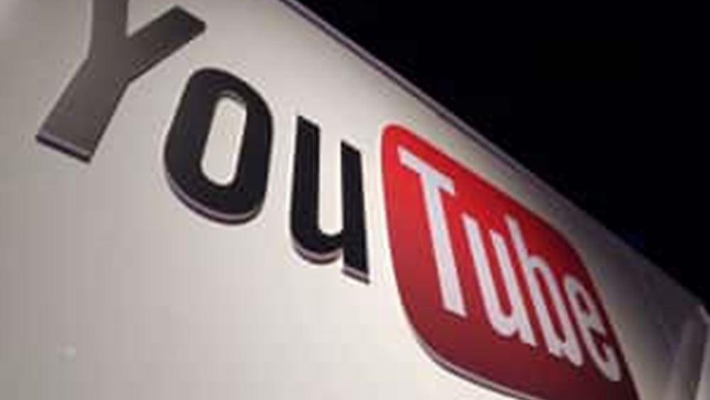 Τα δέκα πιο καλοπληρωμένα αστέρια στο YouTube -στην κορυφή ο DanTDM με $16,5 εκατ.