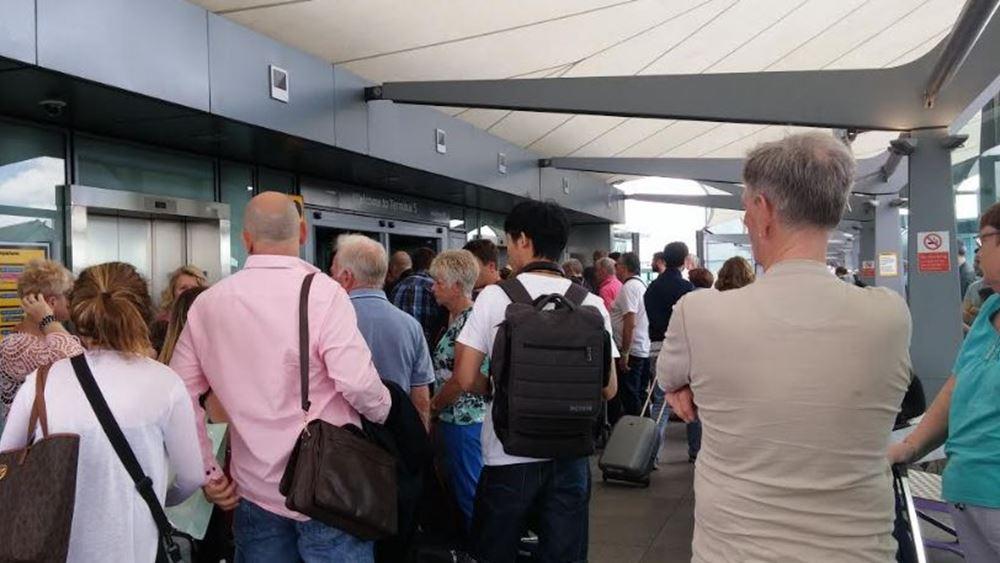 Βρετανία: Ξανάρχισαν οι απογειώσεις από το αεροδρόμιο Χίθροου