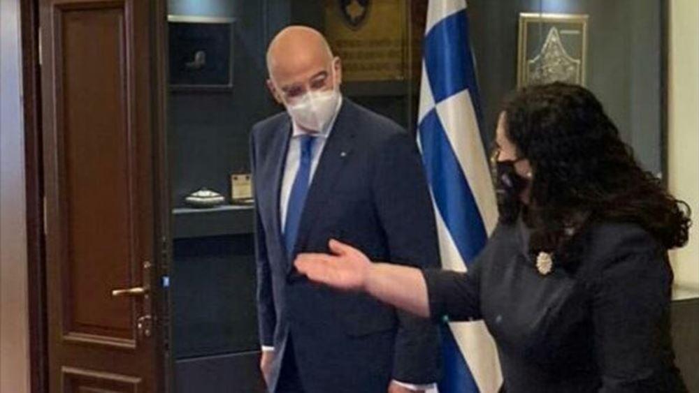 Στην Πρίστινα ο Ν. Δένδιας - Συνάντηση με την πρόεδρο και τον πρωθυπουργό του Κοσόβου
