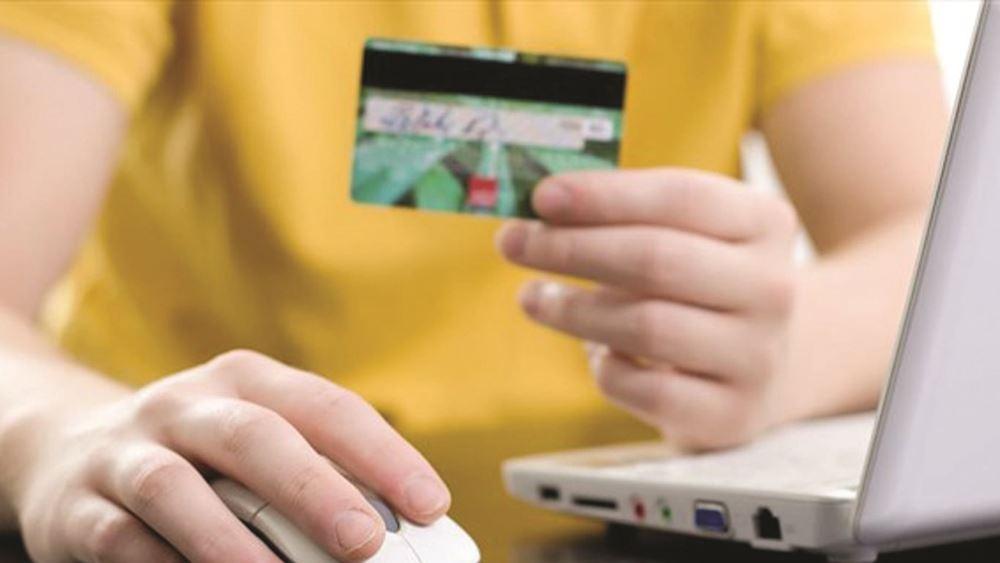 Mastercard: Εκτίναξη των διαδικτυακών συναλλαγών την περίοδο του lockdown