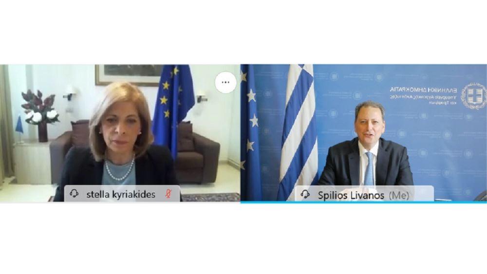 Τηλεδιάσκεψη με την Ευρωπαία επίτροπο Στ. Κυριακίδου είχε ο Σπ. Λιβανός