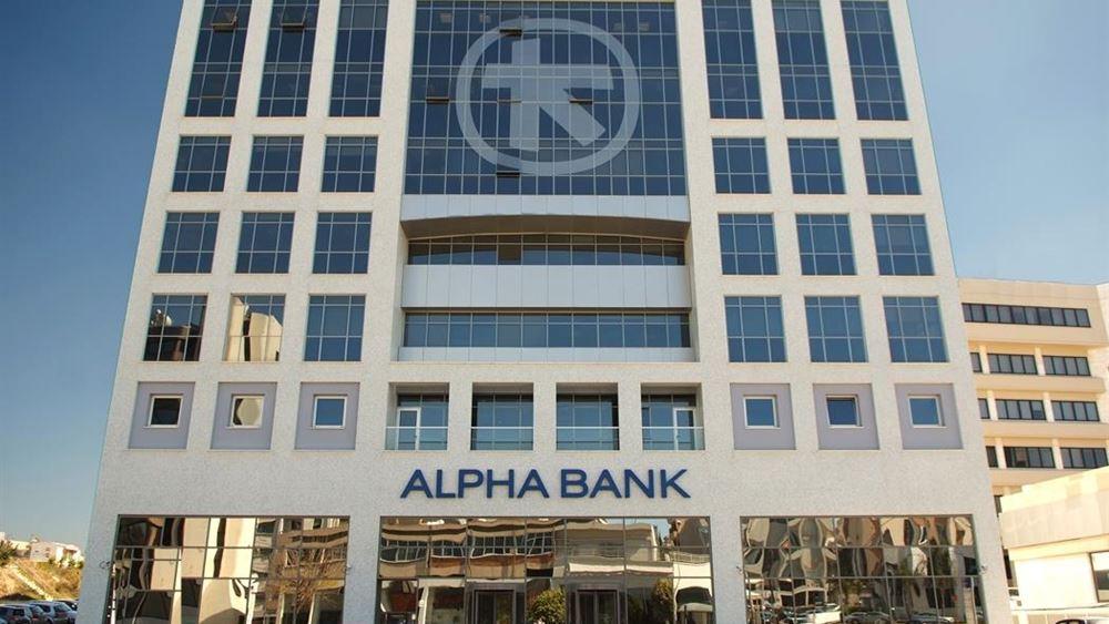Στην Altamira η διαχείριση των NPLs της Alpha Bank Κύπρου
