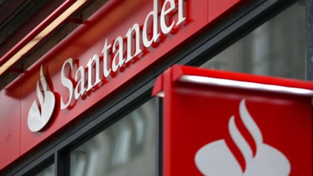 """""""Κατάρρευση"""" 82% στα κέρδη της ισπανικής Santander το α' τρίμηνο"""