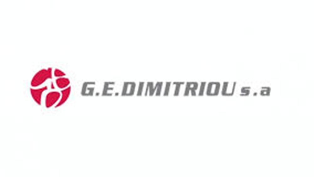 Γ.Ε. Δημητρίου: Εν μέρει δεκτή η αίτηση λήψης προληπτικών μέτρων