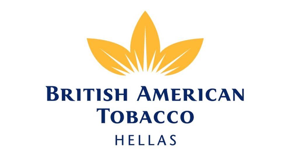 British American Tobacco: Επενδύσεις 150 εκατομμυρίων ευρώ και 250 θέσεις εργασίας