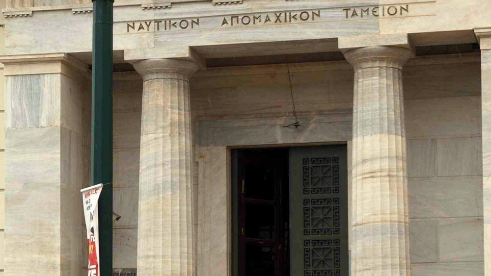 Κ. Τσαγκαρόπουλος: Οι 444 εκκρεμείς συντάξεις χηρείας θα μπορούσαν να εκδοθούν από το Σεπτέμβριο